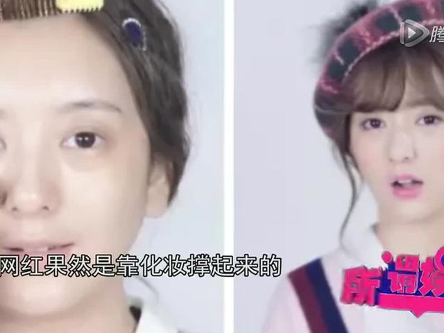 郭富城女友素颜照曝光 女助理打败舒淇嫁张震.