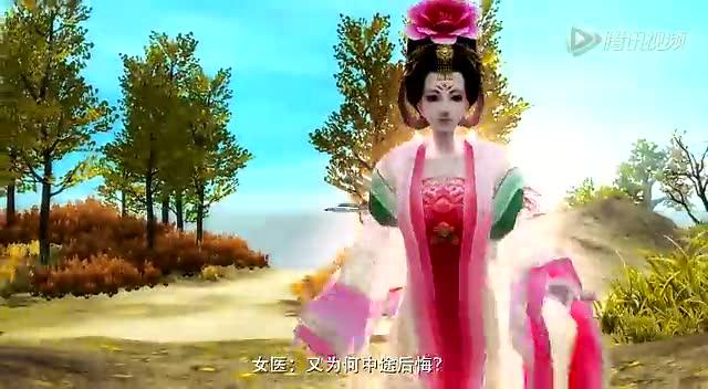 倩女幽魂前传 十世镜 剧情电影殇情公映截图