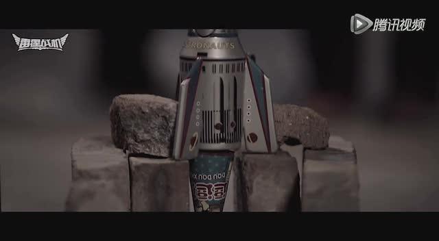 《雷霆战机》一周年品牌广告片——探索星际截图