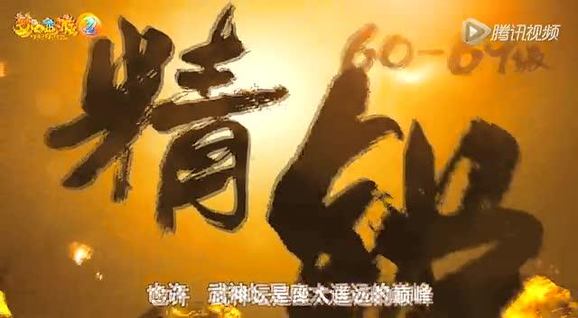 x9手绘海报