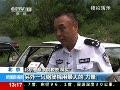北京:遇暴雨汽车熄火 如何应急逃生