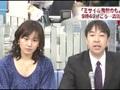 富士电视台报道朝鲜火箭发射经过路线