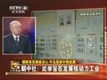美情报官:朝鲜是世界上最难搞到情报的国家
