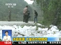 冰雹夜袭广西南宁 房屋被毁农作物绝收