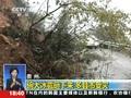贵州局地降冰雹大如碗口重达半斤