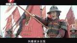 《精忠岳飞》主题曲精忠报国MV