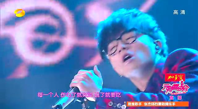 开到荼蘼 [2014湖南卫视元宵喜乐会 Live]截图