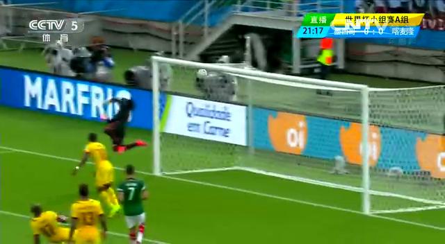 【喀麦隆集锦】墨西哥1-0喀麦隆 埃托奥独木难支截图