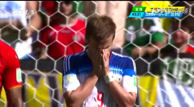 比利时1-0俄罗斯 阿扎尔经典倒三角助绝杀截图