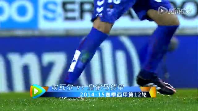 【集锦】埃瓦尔0-4皇马 C罗梅开二度J罗传射截图