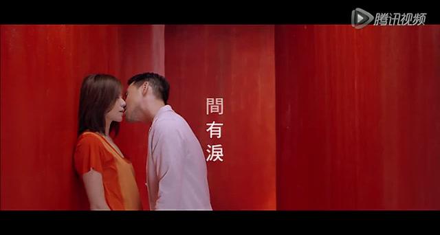 张学友新歌MV搭档林嘉欣虐恋热吻《时间有泪》截图