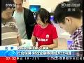 中日政党交流机制重启