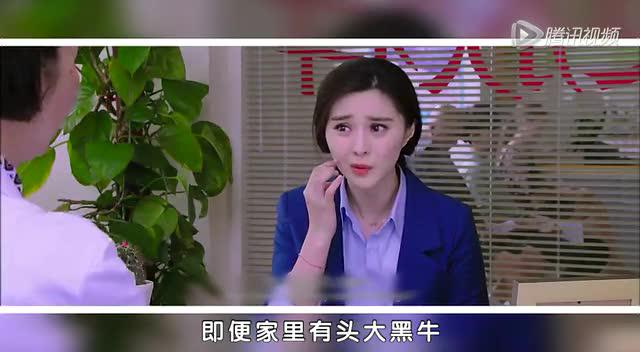 范爷赵薇炒股共亏40亿 传潘玮柏罗志祥是情敌截图