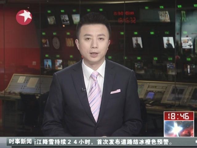 缅甸战机进入中国领空 云南民居被炸毁截图