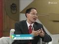 名医面对面:问诊李军祥-萎缩性胃炎是胃变小了?