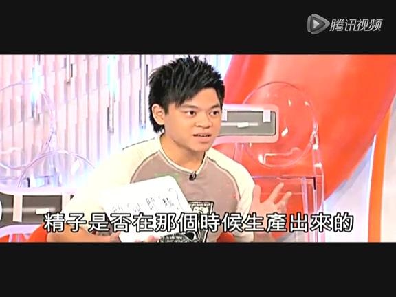 香港电视将上演全裸真人秀 公开进行性教育_