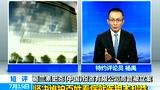 评论 葛兰素史克(中国)投资有限公司高管被立案 坚决维护百姓看病就医根本利益
