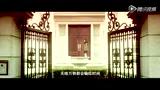 《小时代2:青木时代》终极预告片