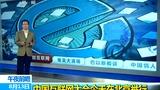中国互联网大会今天在北京举行