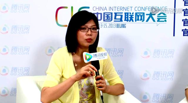 专访康康血压创始人刘菁截图