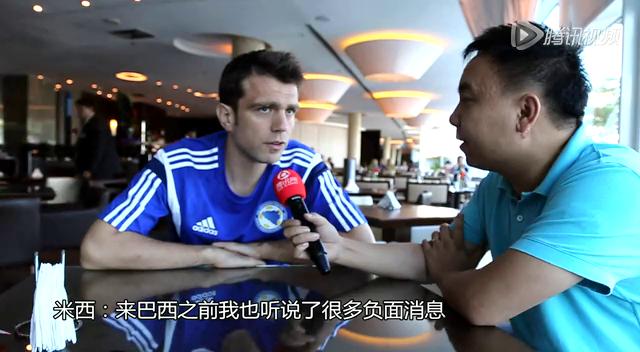 专访米西:战阿根廷目标进球截图