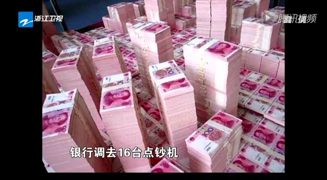 相关:贪官家藏上亿现金  点钞烧坏4台机器截图