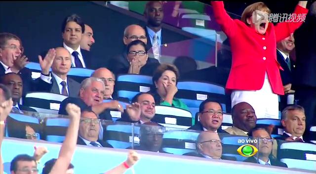 德国破门默克尔振臂欢呼 巴西总统惊呆普京淡定截图