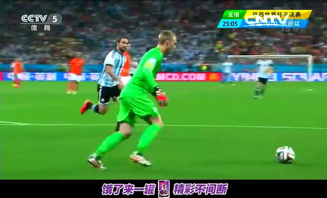 【过人】荷兰门将虎胆过人 两次戏耍两阿根廷神锋截图