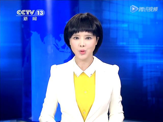 蒋洁敏李东生王永春严重违纪违法被开除党籍截图