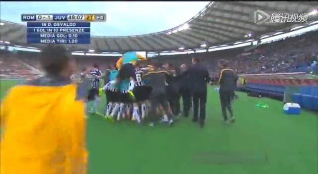全场集锦:罗马0-1尤文 奥斯瓦尔多补时绝杀弑旧主截图