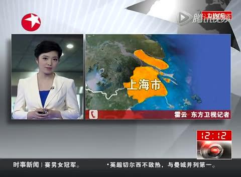 上海外滩踩踏事故:第一人民医院全力救治伤员截图
