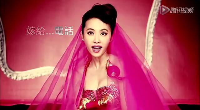 """蔡依林《电话皇后》首发 披头纱喊""""我要嫁了""""截图"""