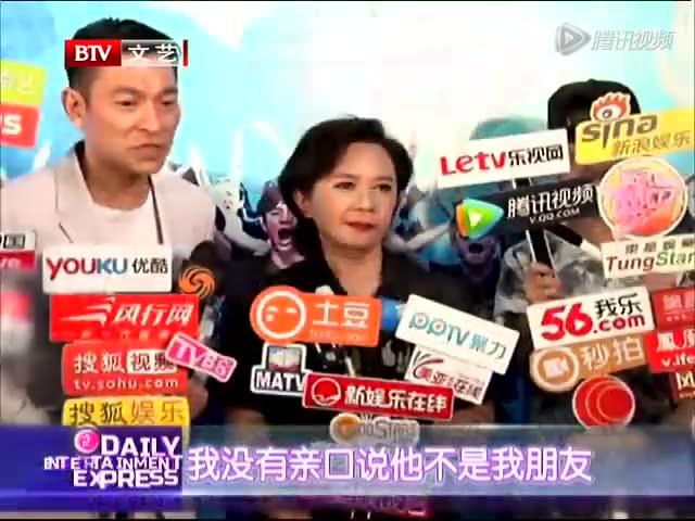 的说法 时长: 北京   陈岚自曝将介绍张柏芝李亚鹏认识 向太高清图片
