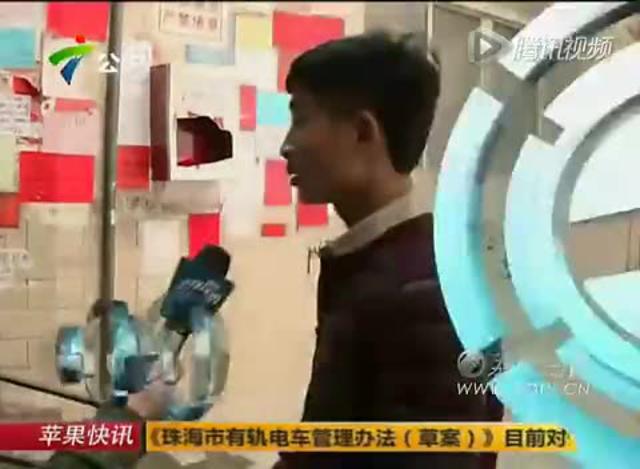 四川离职协警强行向3女子注射不明液体