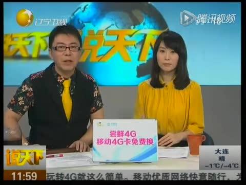 女主持人王婧吸毒被抓:女主播王婧被刑拘  成今年首位涉毒女艺人截图