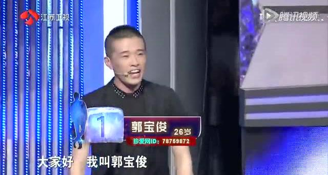 """1号男嘉宾郭宝俊:妈宝男极度""""恋母""""令全场唏嘘截图"""