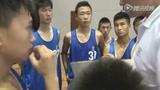 林书豪训练营济南站 10位篮球少年入围东莞