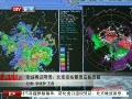 京城再迎降雨:北京发布暴雨蓝色预警