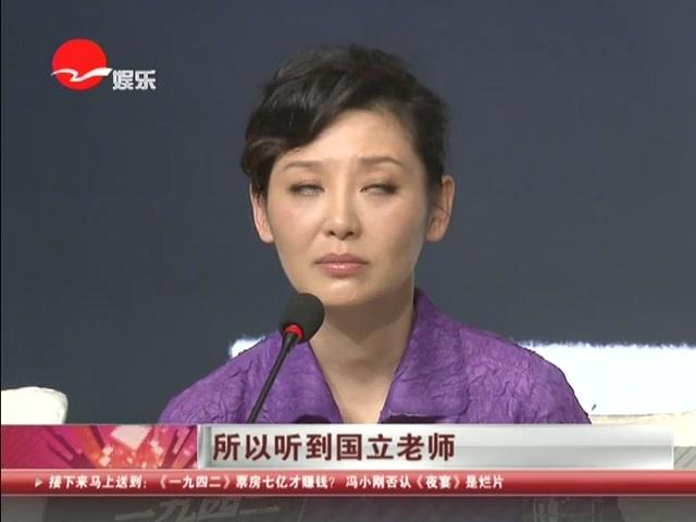 上海观众盛赞《一九四二》 冯小刚低调不提票房截图