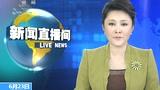巴基斯坦十人遭枪杀包括三名中国游客