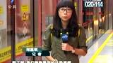 DV现场:广州地铁小伙大叔互殴