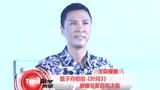 甄子丹拒拍《叶问3》被曝与黄百鸣决裂