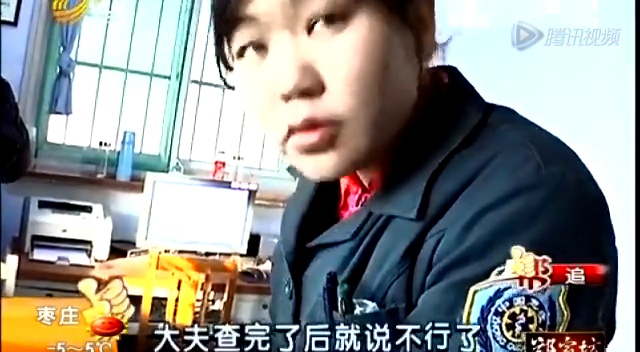 河南一高中生责任跑步时猝死初中升高没学校v责任题声称操场语文图片