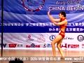 2013亚太国际钢管舞锦标赛选手-周钧