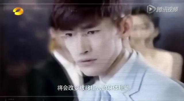 《不一样的美男子》看张翰永不凌乱的头发截图