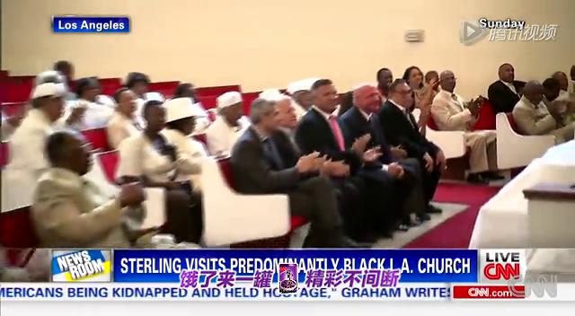 斯特林现身黑人教堂忏悔 神情自若保镖拥护截图