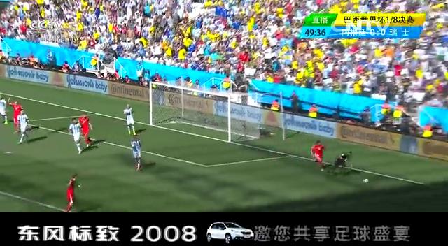 全场集锦:阿根廷1-0瑞士 加时赛天使绝杀截图
