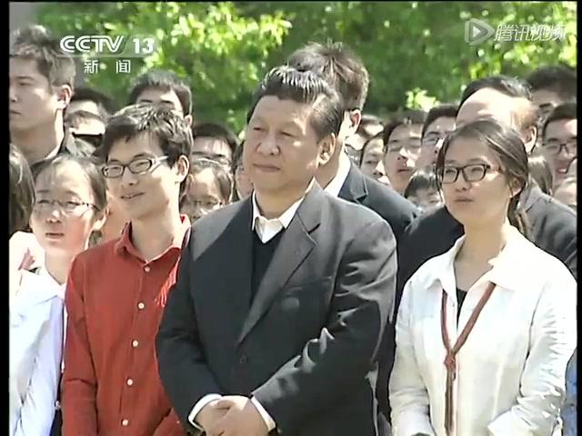 习近平在北京大学强调青年要践行社会价值观截图