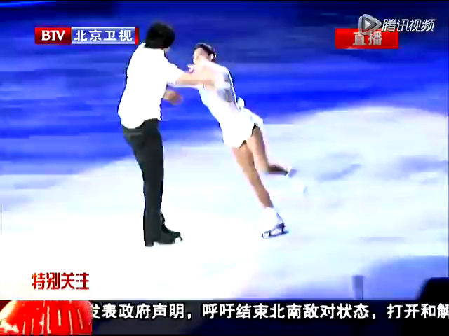 2022冬奥会入围名单今晚揭晓 北京入围截图