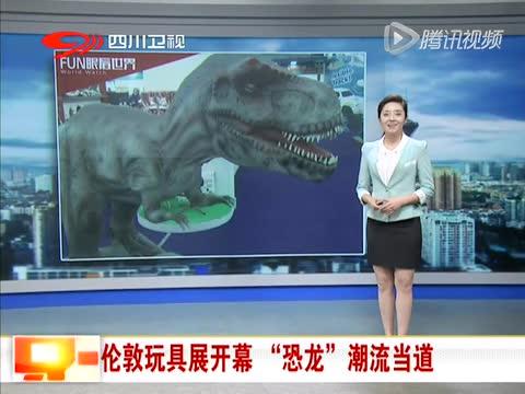 沪幼儿园自制玩教具亮相展览中心